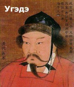 кто правил монголией когда монголы пошли на русь