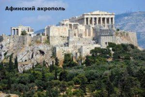 откуда в русском языке столько греческих слов