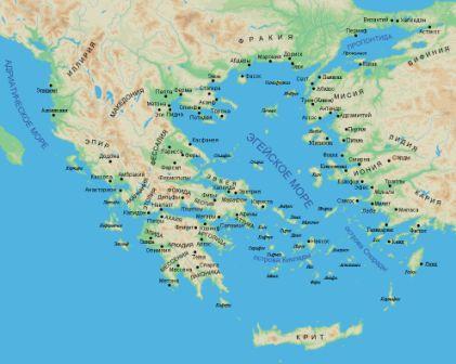 какая была древняя греция