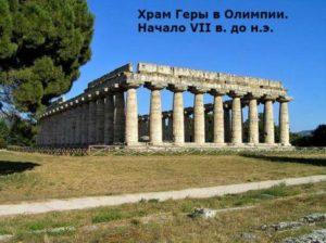 """когда были греческие """"темные века"""" и архаический период"""