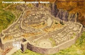 какой была самая древняя греческая цивилизация