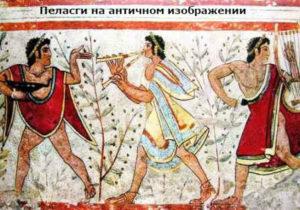 кто жил в греции до греков