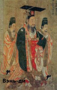 какие императоры были в китае