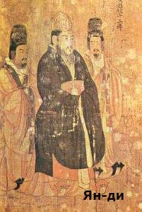 какие в китае были злые и жестокие императоры
