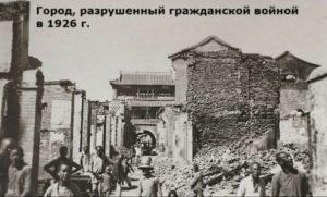 какие войны были в китае
