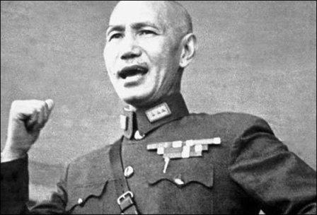 чан кайши был кто по национальности