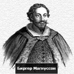 с кем воевали новгородское и псковское княжества в 13 веке