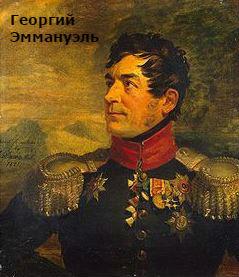 карачаевцы и балкарцы воевали с россией