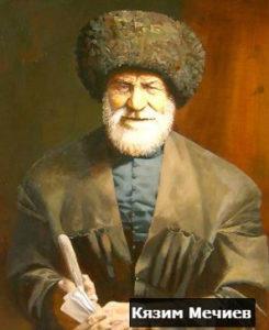 какие есть известные деятели балкарского и карачаевского народа