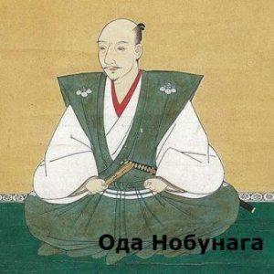 как жила япония в средневековье