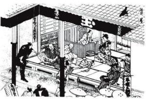 чем япония отличалась от других стран востока