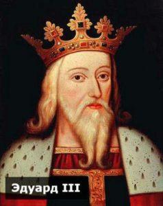какой король англии много воевал