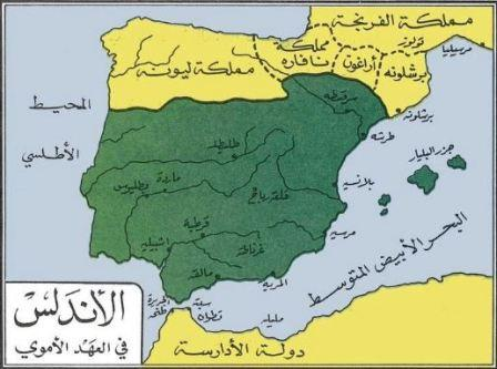 где мусульмане правили в испании