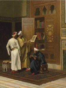 какой была испания во время мусульман