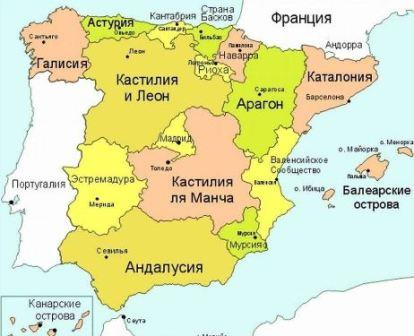 из каких стран состояла испания