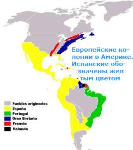 где были испанские колонии в америке