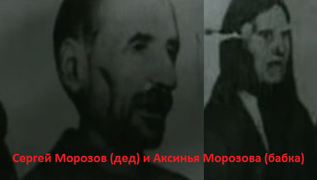 почему дед убил Павлика Морозова