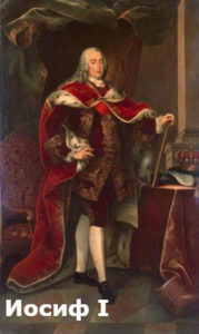 какие короли были в португалии