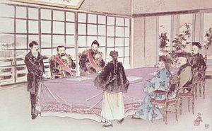 почему япония воевала с китаем
