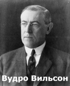как франклин рузвельт стал политиком губернатором и президентом