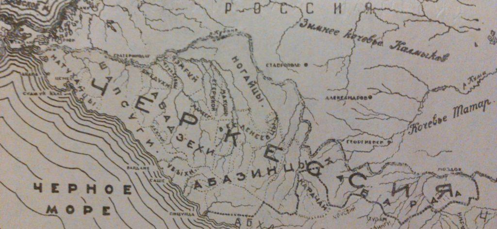 где были адыгские черкесские земли в 19 веке