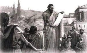 что было в афинах в древности