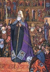 когда в россии появился патриарх