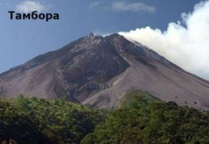 как вулканы оказывают влияние на климат
