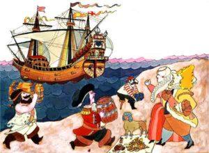 пираты на Тортуге