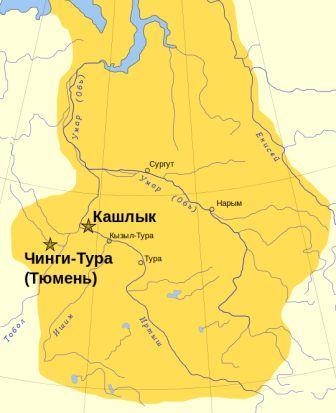 где были сибирское и тюменское ханства