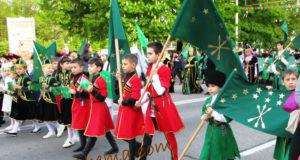 как отмечают День черкесского флага