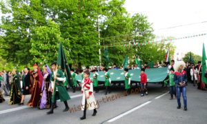 как в Адыгее отмечают День флага