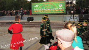 праздник в столице Адыгеи