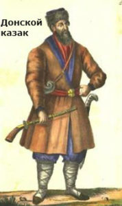 какие сначала были территориальные группы казаков