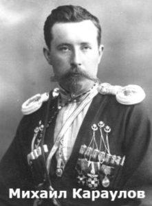 кто из русских призывал к миру с кавказскими горцами