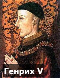 какой была история англии в средневековье в 15 веке