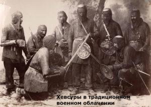 какие грузинские народности происходят от нахов