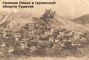 где жили нахские племена