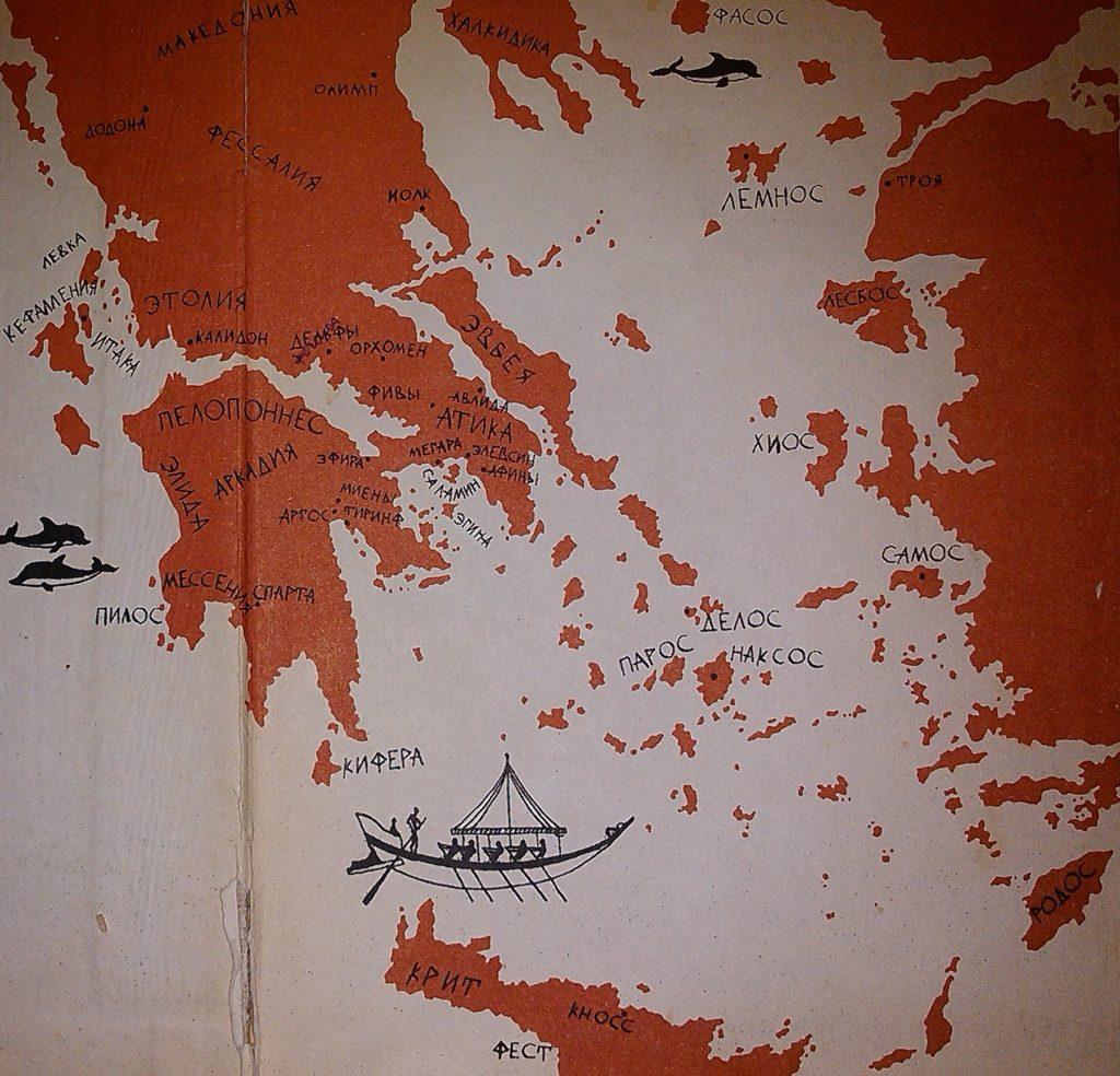 какой была древняя греция