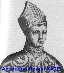 почему католическая церковь не любила яна гуса