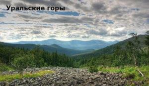 почему сибирь была для россии неизведанной страной