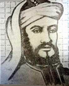 история Саладина