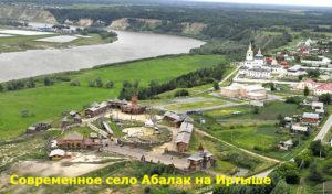 какие основные события покорения сибири русскими и ермаком