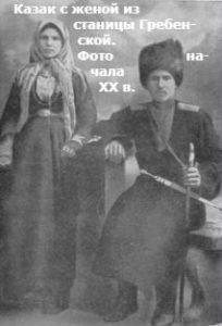 почему казаки носят кавказскую одежду