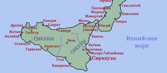 какие города были в сицилии во время древних греков