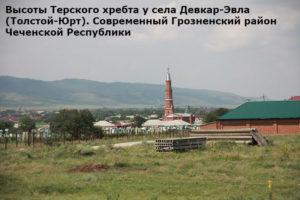 почему казаки называются гребенскими