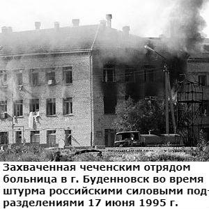 почему россия вывела войска из чечни после первой войны в 1996 году