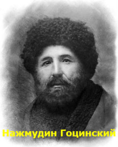 как чеченцы восставали против советской власти