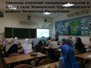 какой народ северного кавказа самый многочисленный