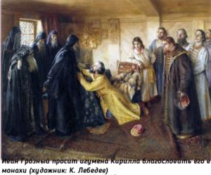 каялся ли Иван Грозный